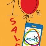 SMS marketing en la época de rebajas (II)